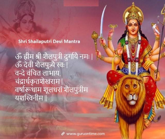 Shri Shailaputri Devi Mantra