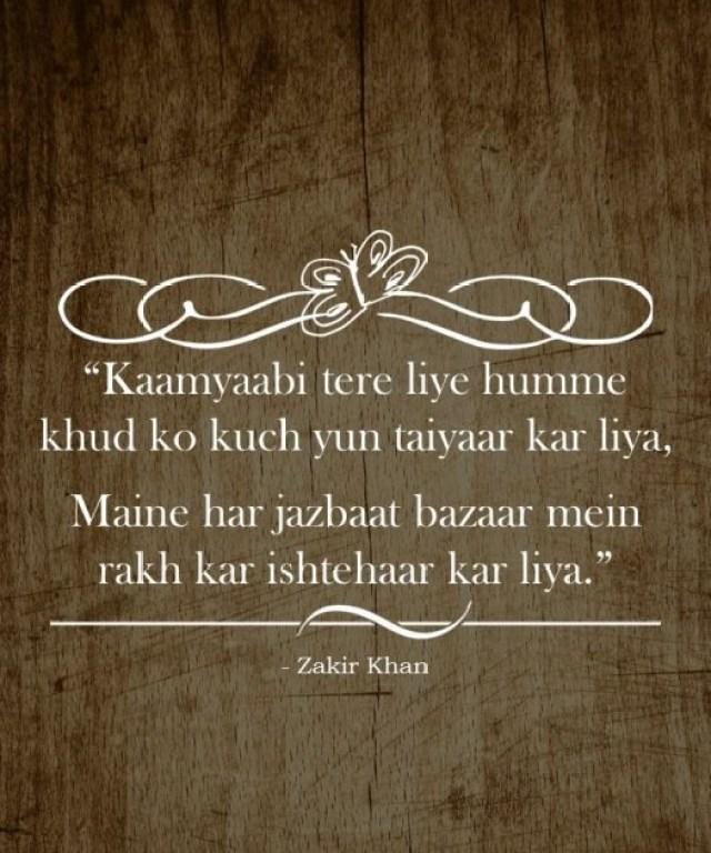 shayari by zakir khan