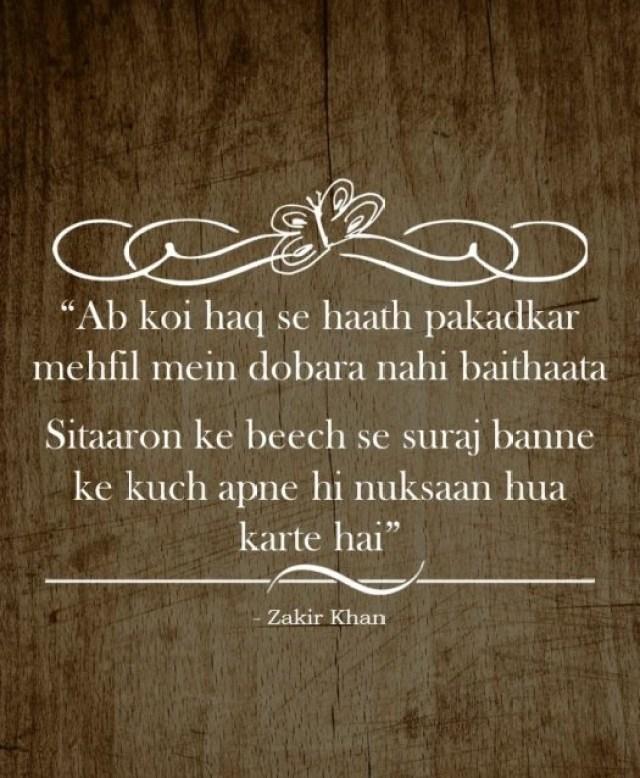zakir khan all shayari