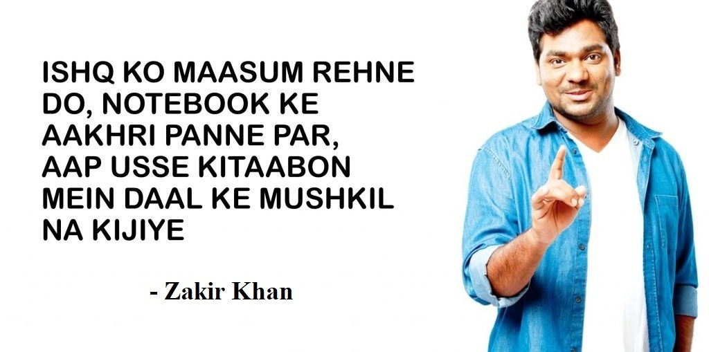 zakir khan sad poetry