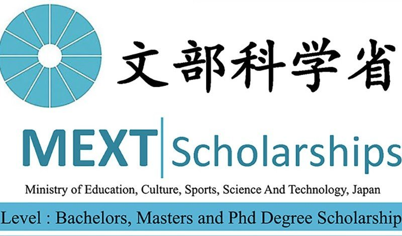 Fully Funded MEXT Scholarship 2022