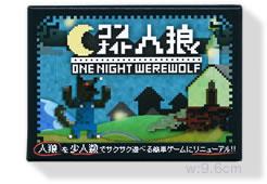One Night Werewolf présent à Essen 2013