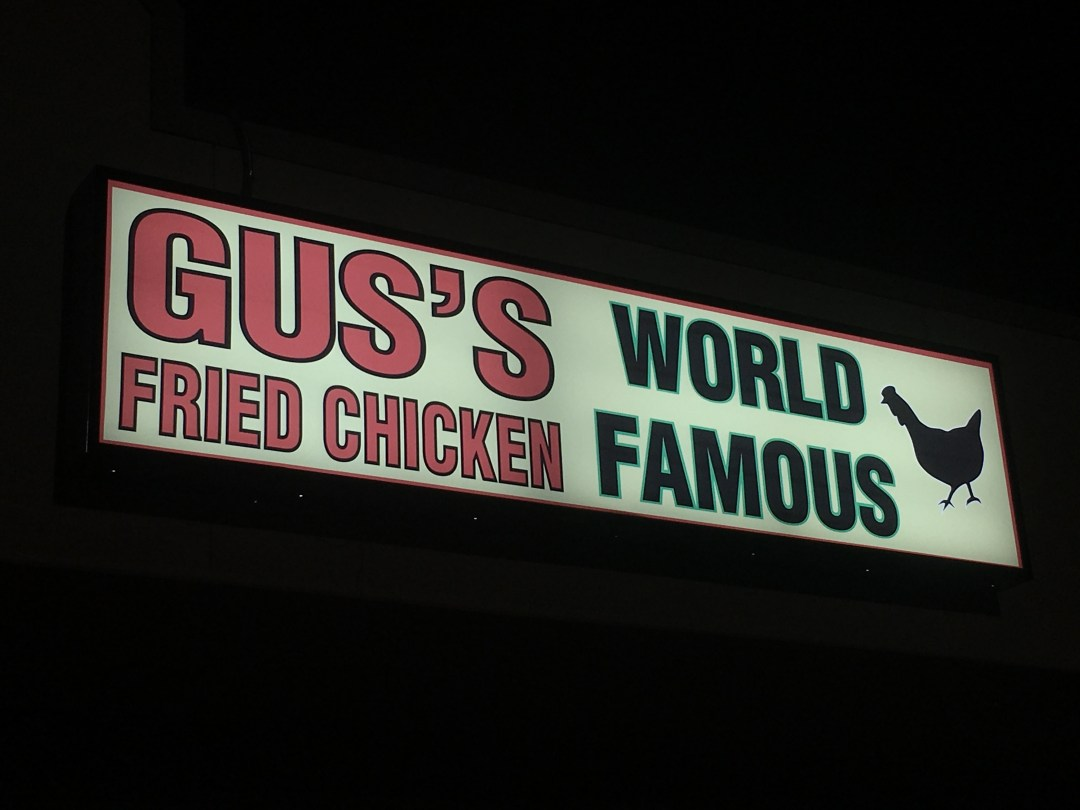 Gus Fried Chicken Sign