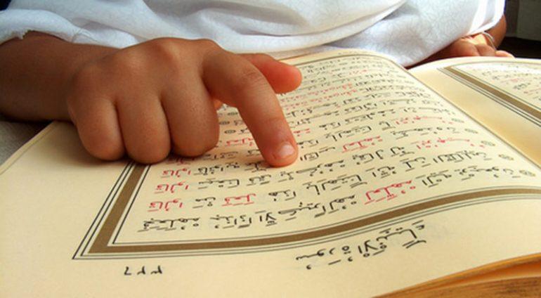 belajar membaca al quran dan mamahami maknanya