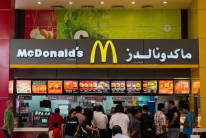 Fast food in Dubai United Arab Emirates