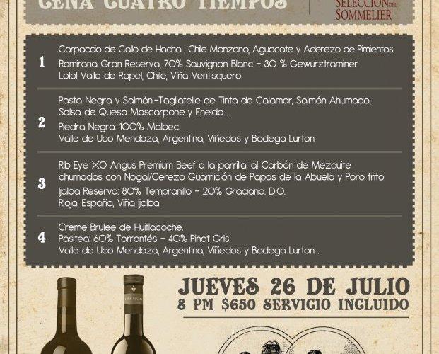 "Cena Maridaje ""MeriTiamo"" @MERITIAMO 26 Julio 20:00 hrs Cd. de México"
