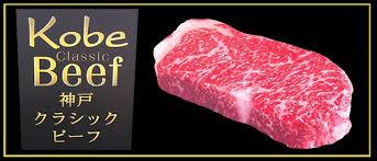 Video Comalca Gourmet & Universidad Anahuac Cancún @AnahuacCancun te invitan a Cocinar Classic Kobe Beef  inscríbete