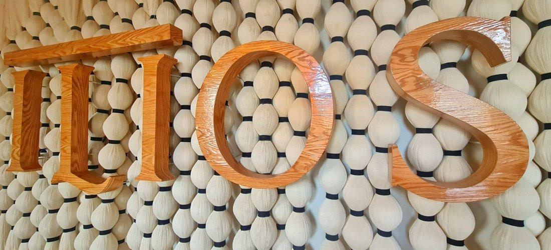 Xperiencia Gastronómica Ilios Restaurante Cancún