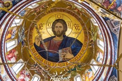 Im Inneren der Christ-Erlöser-Kathedrale