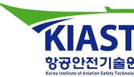 Korea Institute of Aviation Safety Technology