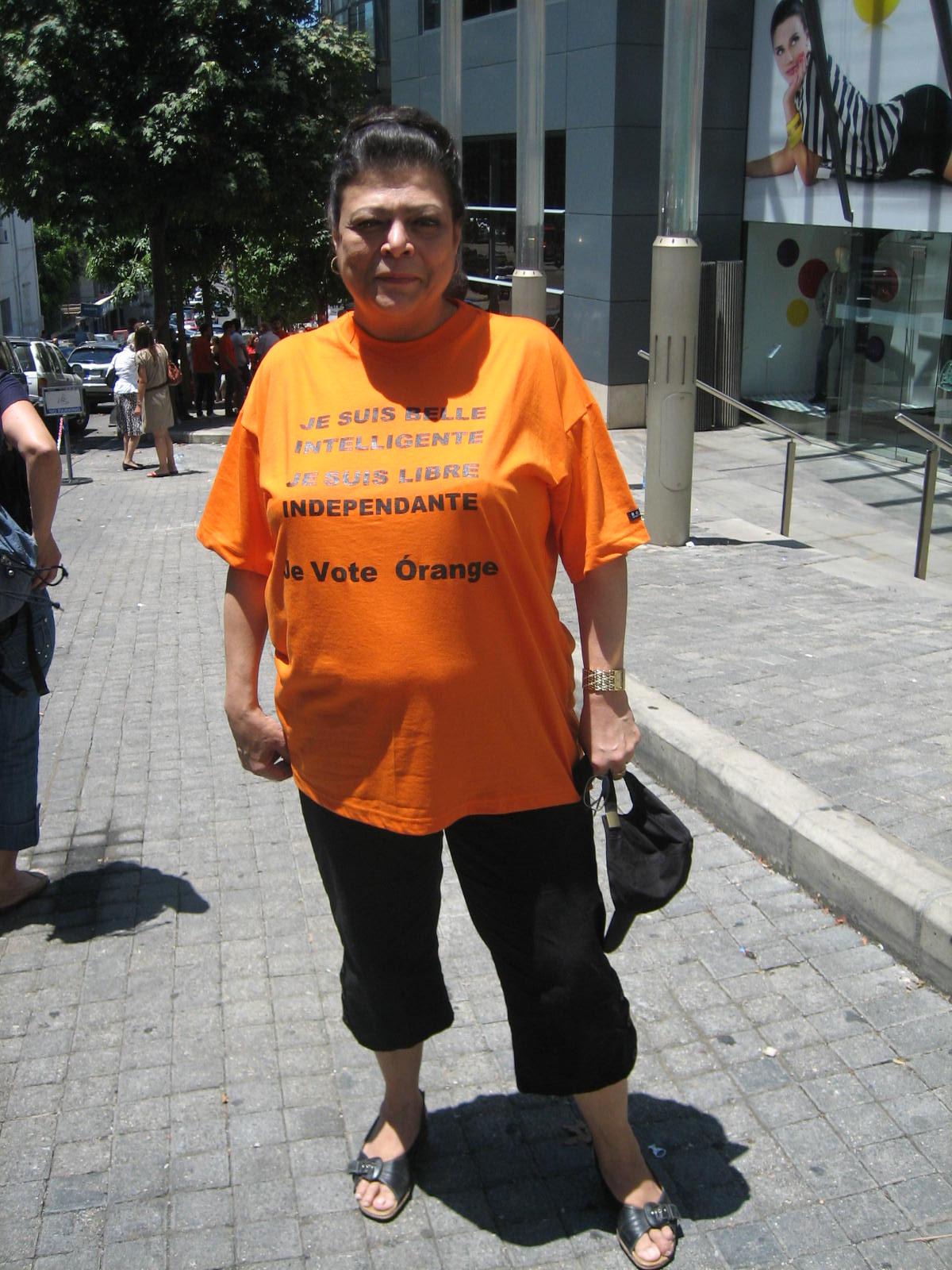Supporter of Michel Aoun's FPM