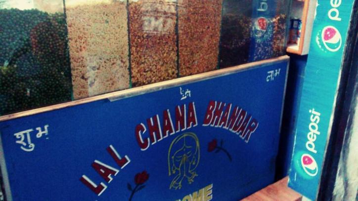 Lal Chana Bhandar #GuwahatiFoodie