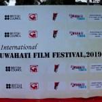 12th International Guwahati Film Festival