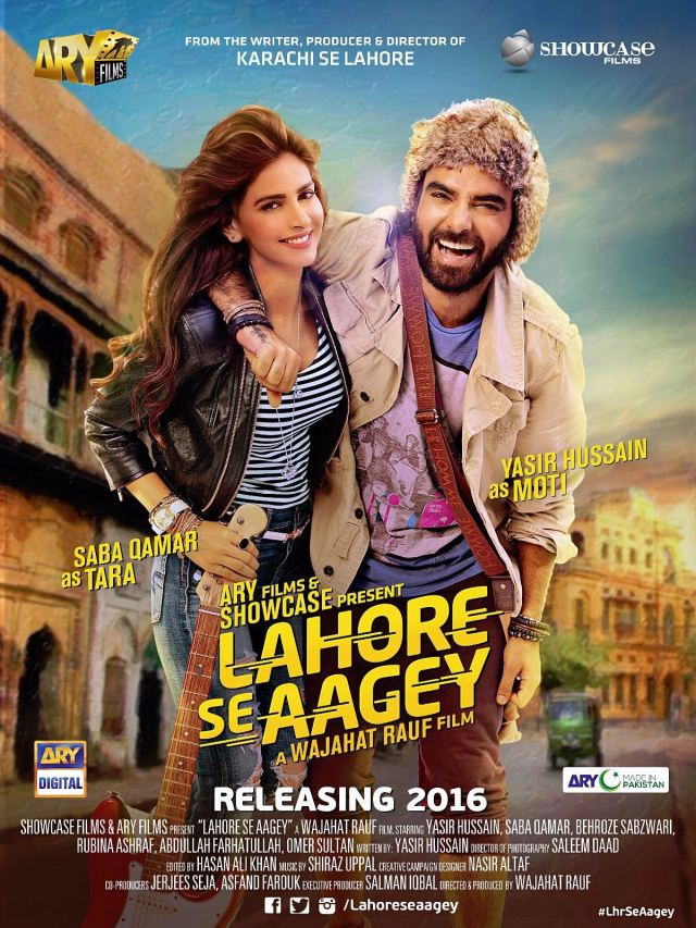 first-look-of-lahoreseaagey-2