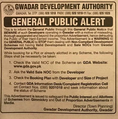 GDA-General-Public-Alert-23-12-2016