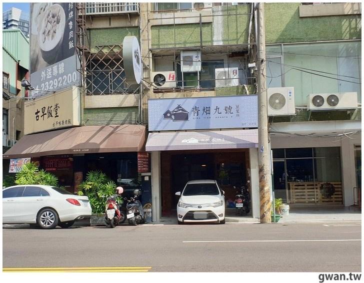 20201022154342 88 - 新竹超厚紅豆餅進軍台中!月底即將開幕就在美村路上~