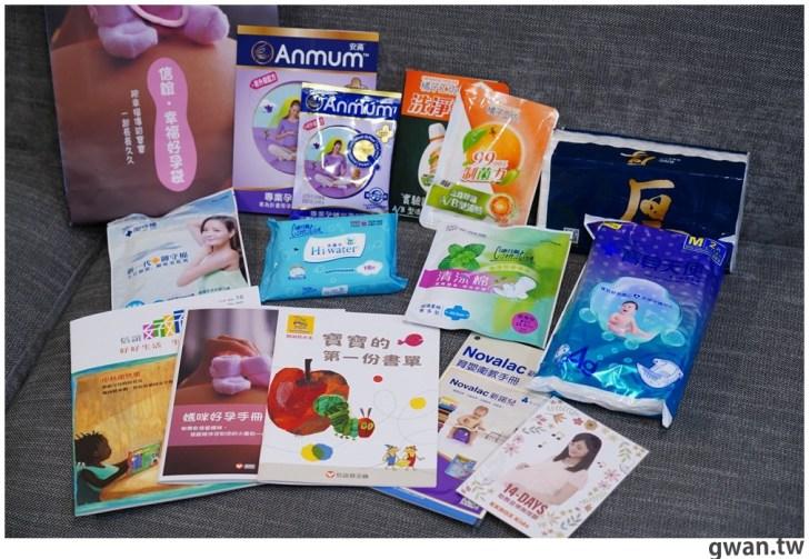 20201105235836 67 - 憑媽媽手冊免費領取!12間網路媽媽禮申請方式
