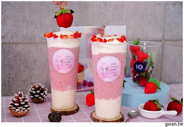 20201209201142 14 - 熱血採訪 草莓季來囉~拾覺草莓焦糖布丁芝芝用喝的甜點,還有濃濃奶蓋!