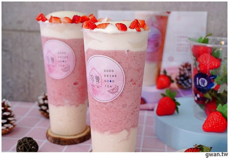 20201209201149 28 - 熱血採訪 草莓季來囉~拾覺草莓焦糖布丁芝芝用喝的甜點,還有濃濃奶蓋!
