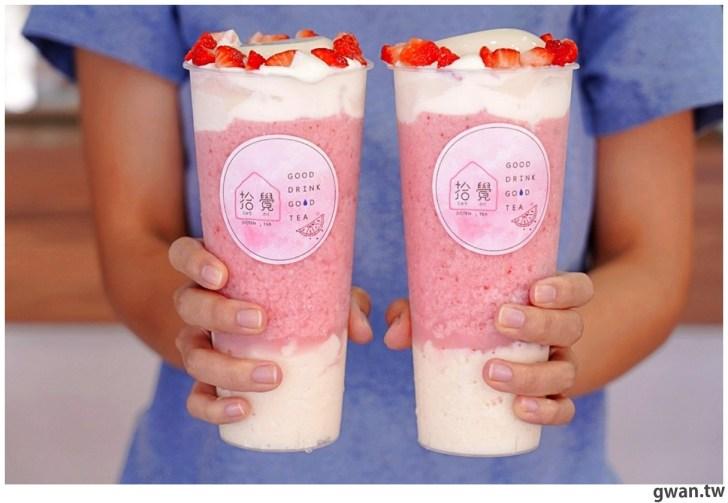 20201209201151 7 - 熱血採訪 草莓季來囉~拾覺草莓焦糖布丁芝芝用喝的甜點,還有濃濃奶蓋!