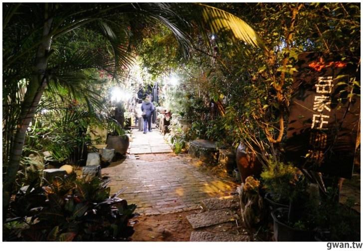 20210116212235 21 - 台中少見的夜景桌遊咖啡廳,不限時、營業到凌晨3點,夜景+桌遊一次get!