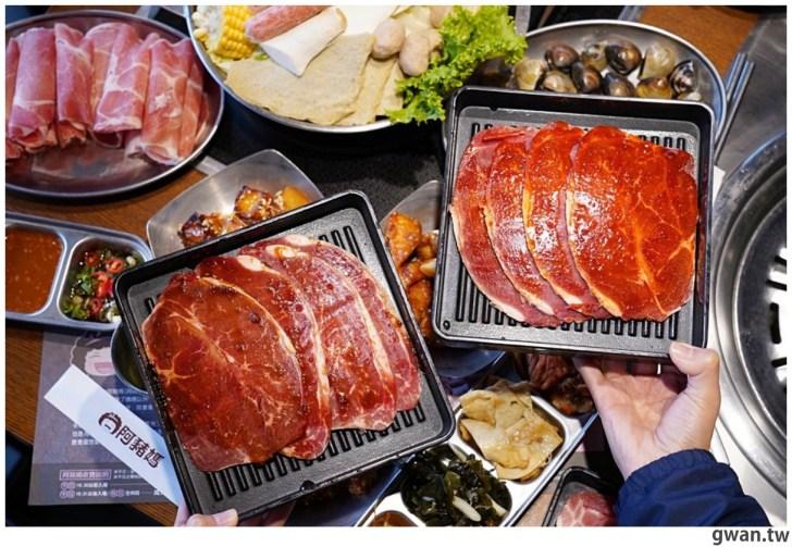 20210122144757 76 - 熱血採訪|台中烤肉火鍋吃到飽,平日午餐學生只要399,用餐時間人潮滿滿!