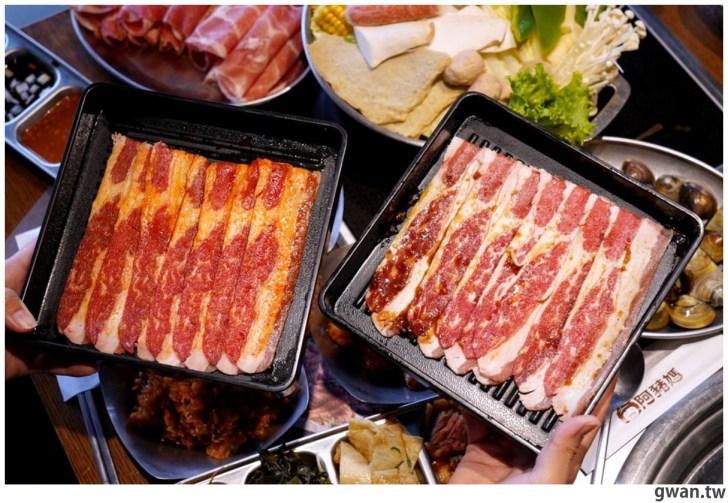 20210122144801 17 - 熱血採訪|台中烤肉火鍋吃到飽,平日午餐學生只要399,用餐時間人潮滿滿!