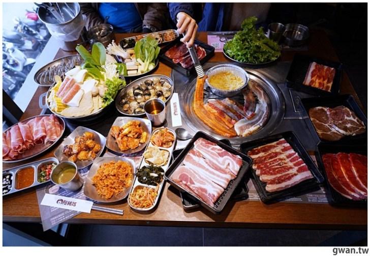 20210122144815 8 - 熱血採訪|台中烤肉火鍋吃到飽,平日午餐學生只要399,用餐時間人潮滿滿!