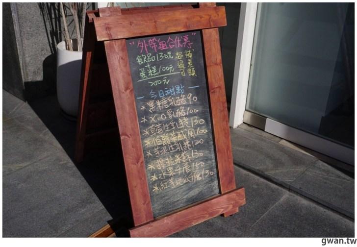 20210214003822 85 - 藏在住宅區裡的咖啡館,水果千層好吸睛,聽說芋泥更厲害!