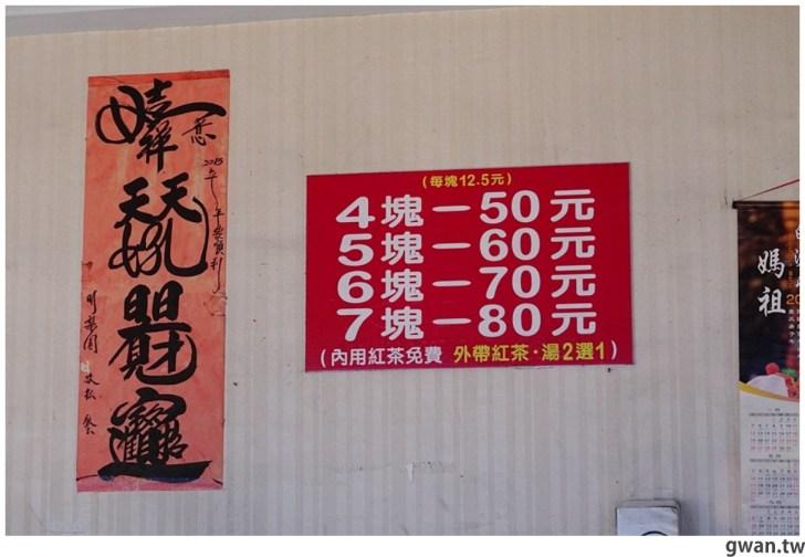 20210220183410 34 - 自由路臭豆腐回來啦!內用熱湯紅茶無限享用,一開店就爆滿~