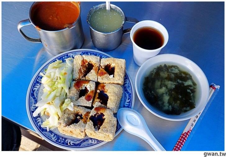 20210220183412 41 - 自由路臭豆腐回來啦!內用熱湯紅茶無限享用,一開店就爆滿~