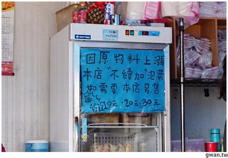20210220183422 98 - 自由路臭豆腐回來啦!內用熱湯紅茶無限享用,一開店就爆滿~