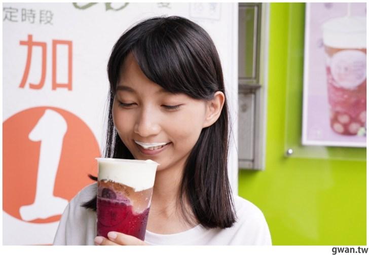 20210503203608 37 - 熱血採訪 拾覺三芝報囍,母親節葡萄乳酪芝芝新上市,還有加1元多1杯!
