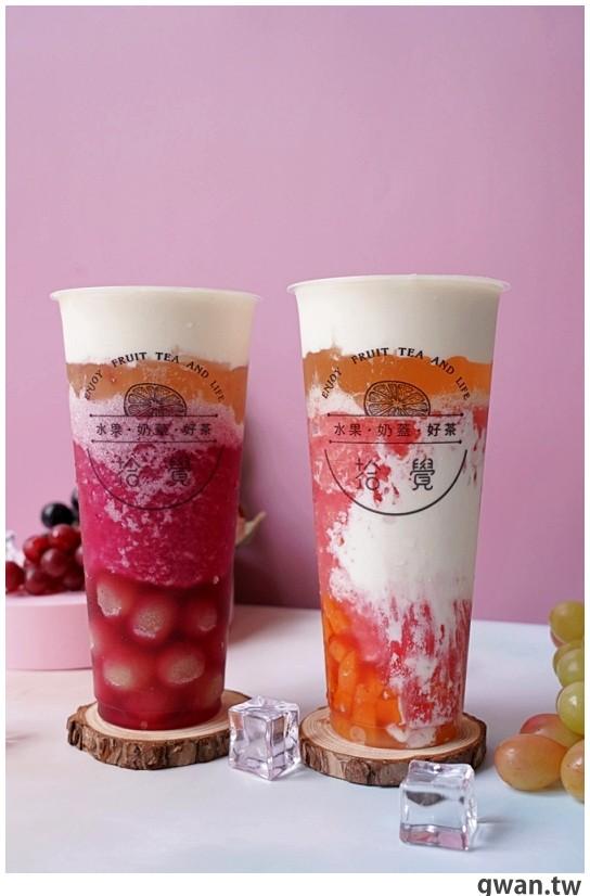 20210503203634 46 - 熱血採訪 拾覺三芝報囍,母親節葡萄乳酪芝芝新上市,還有加1元多1杯!