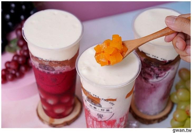 20210503203636 19 - 熱血採訪 拾覺三芝報囍,母親節葡萄乳酪芝芝新上市,還有加1元多1杯!