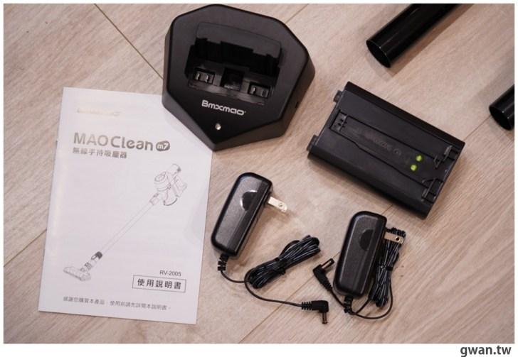 20210601175202 33 - 熱血採訪 日本家電快閃台中無法營業!線上清倉求現金,只有7天免運直送到家