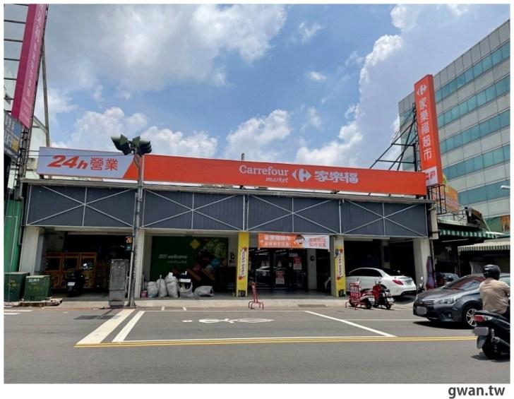 20210710140050 97 - 頂好走入歷史!全面改裝家樂福超市,台中這間門市7/15開幕!
