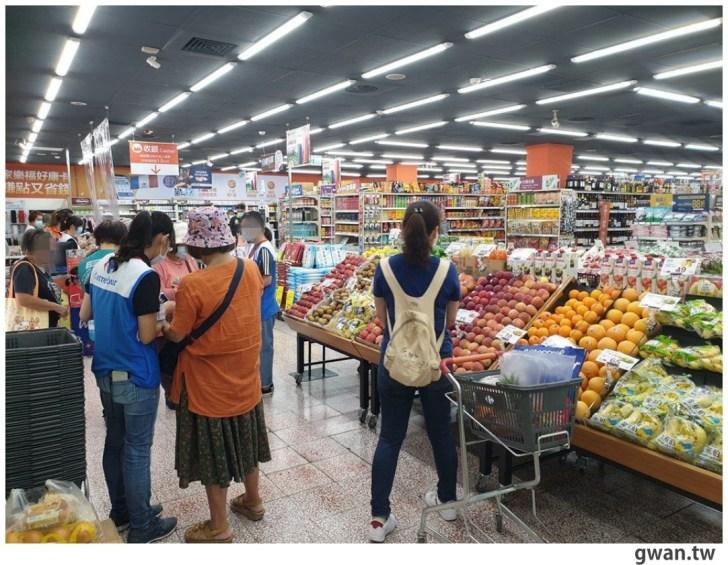 20210715125020 86 - 台中這5間頂好改成家樂福超市啦,開幕首7日有限定優惠!