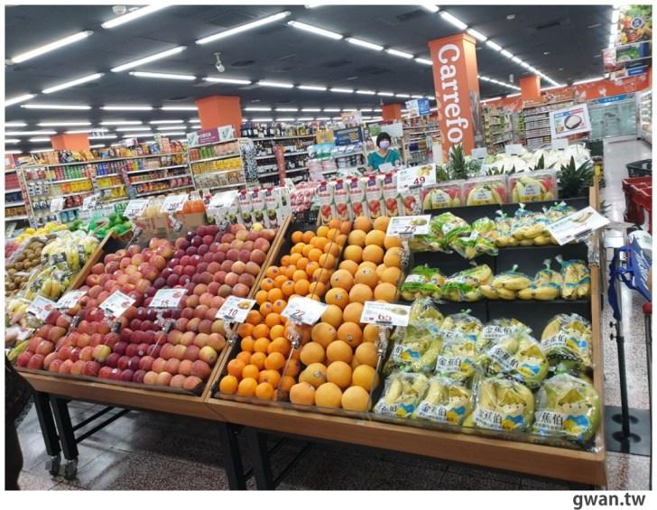 20210715125023 51 - 台中這5間頂好改成家樂福超市啦,開幕首7日有限定優惠!