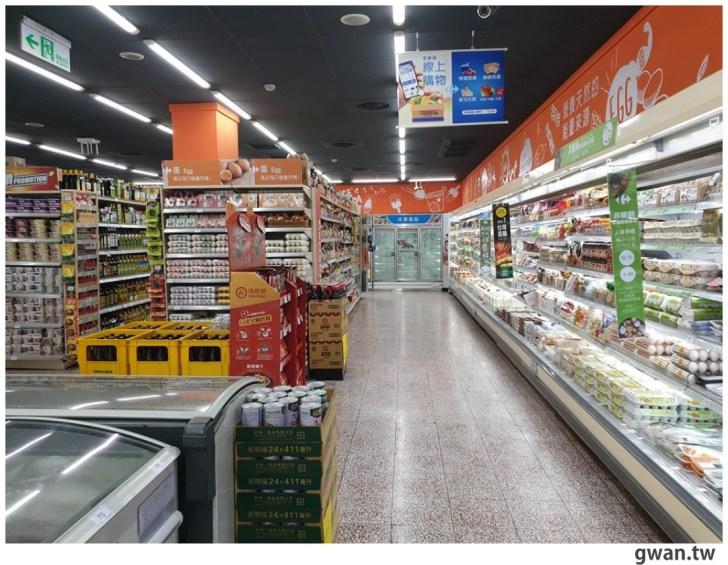 20210715125026 50 - 台中這5間頂好改成家樂福超市啦,開幕首7日有限定優惠!