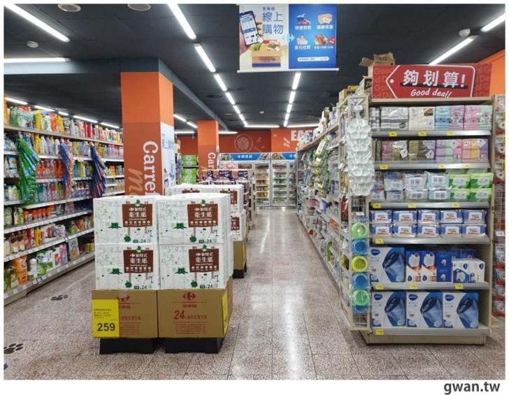 20210715125030 62 - 台中這5間頂好改成家樂福超市啦,開幕首7日有限定優惠!