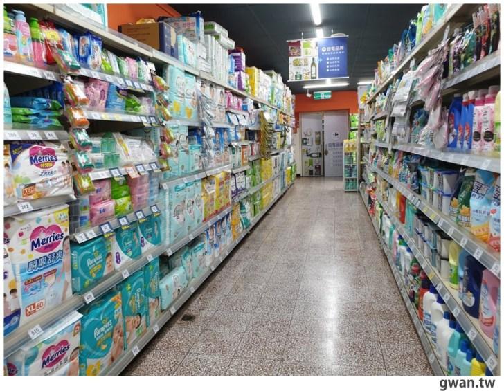 20210715125031 90 - 台中這5間頂好改成家樂福超市啦,開幕首7日有限定優惠!