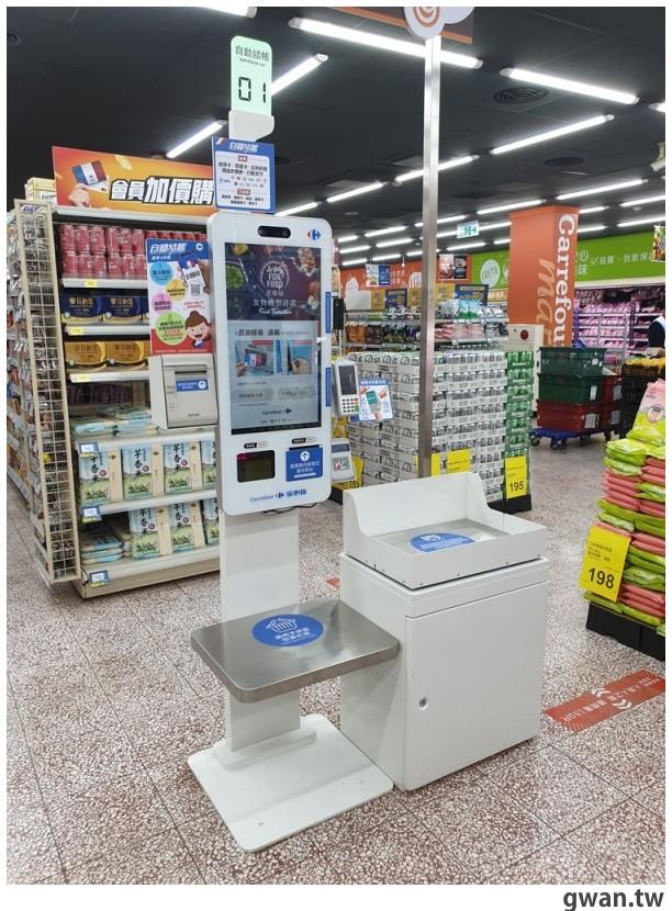 20210715125034 27 - 台中這5間頂好改成家樂福超市啦,開幕首7日有限定優惠!