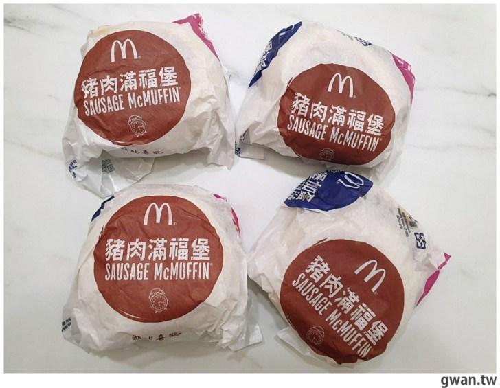 20210922110545 54 - 買一送一連續一個月!麥當勞早餐漢堡一個不用25元