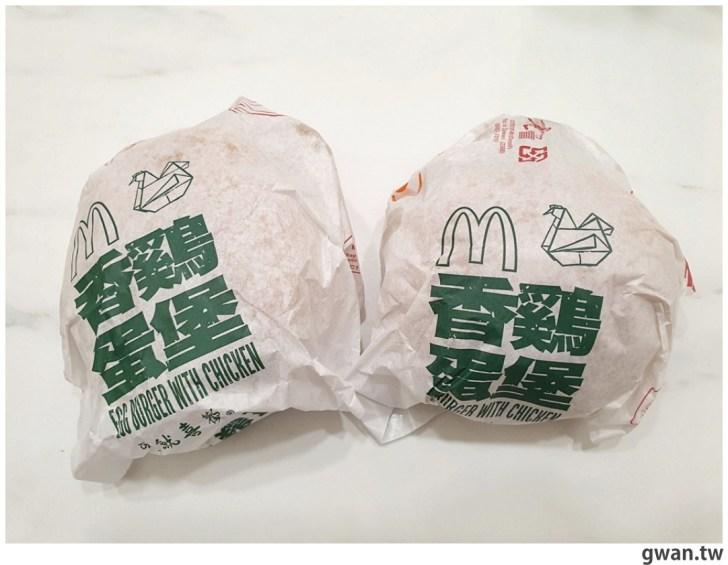 20210922110549 55 - 買一送一連續一個月!麥當勞早餐漢堡一個不用25元