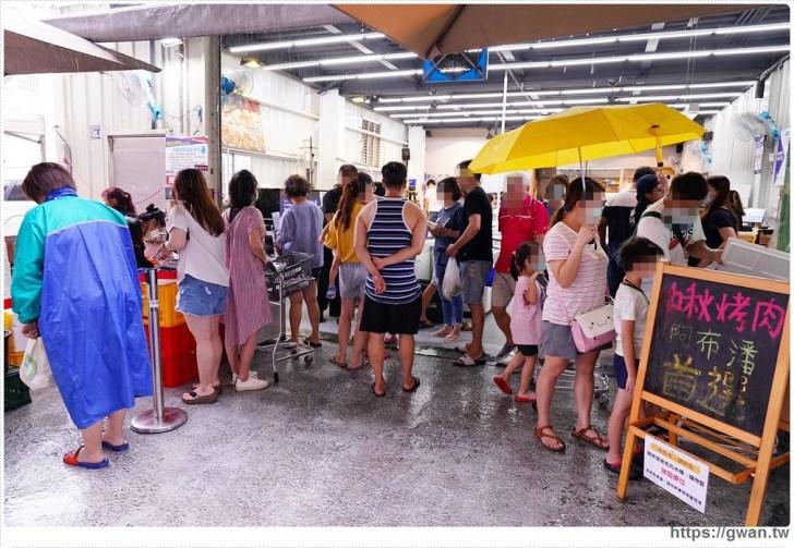 288dd5efc2e5d4b0b0bb53b84280ac82 - 熱血採訪 台中最大海鮮超市!泰國蝦超便宜,烤肉串燒通通買的到!