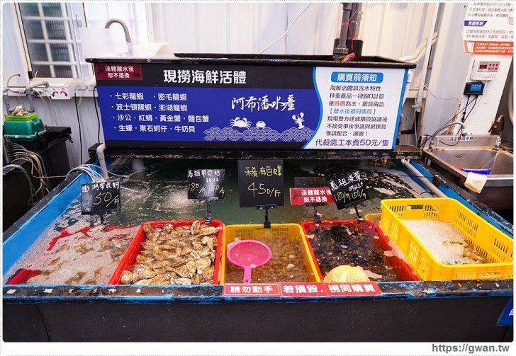 645e295940c0ef10aae66b69c148f10f - 熱血採訪 台中最大海鮮超市!泰國蝦超便宜,烤肉串燒通通買的到!