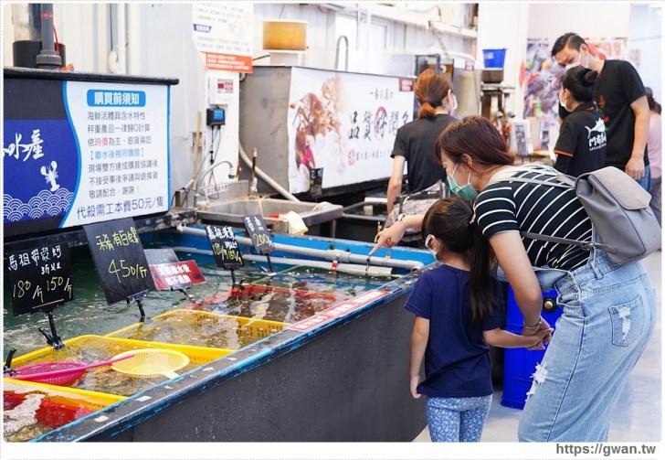 a4029ffb792cd1d7a6de8200711f5448 - 熱血採訪 台中最大海鮮超市!泰國蝦超便宜,烤肉串燒通通買的到!