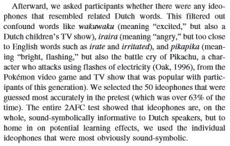 Oak in text