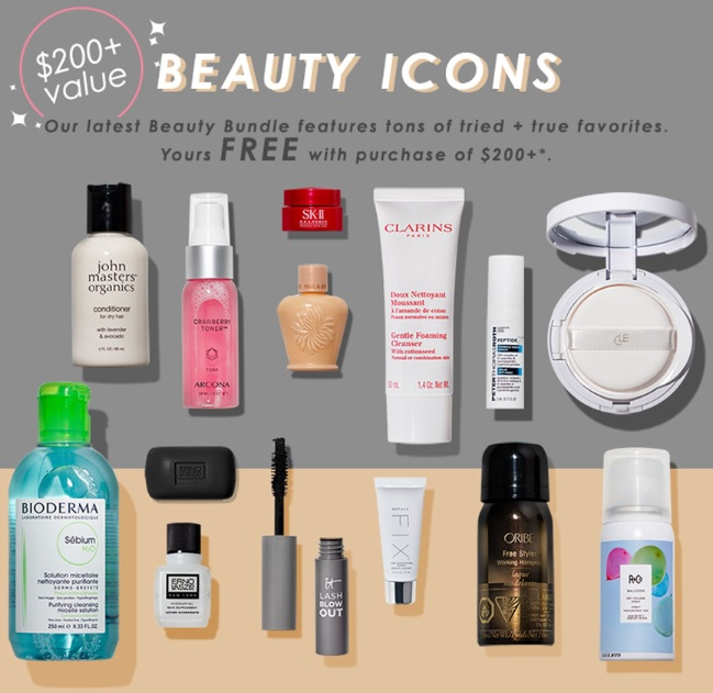 b-glowing holiday 2019 beauty bundle gift with purchase